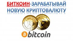 Bitcoin.com.Красивое лицо чувствительный взгляд