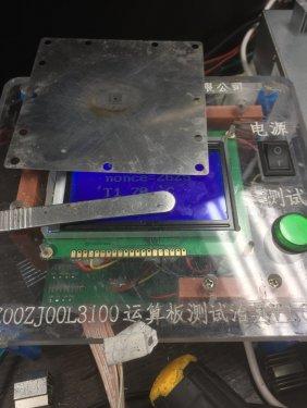 test.thumb.JPG.ad5d38e14dc31b61bbb0ce2cb5130476.JPG