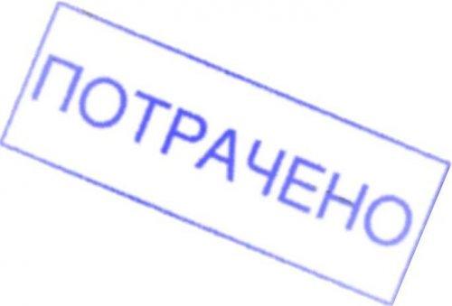 1448726343_1373568506_1601112721.thumb.jpg.a395217bf3af4ffb73632caeaabe3a55.jpg