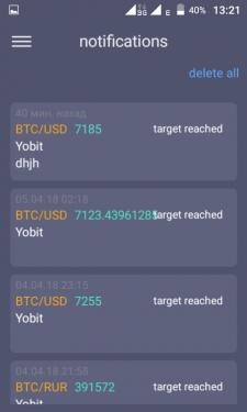 Screenshot_2018-04-05-13-21-38.png