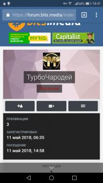 Screenshot_20180515-184145.png