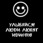 dimaisupov