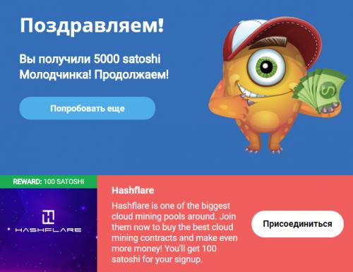 satoshimonster-5000.png
