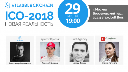 ICO-2018.png