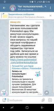 Screenshot_20180618-134645_Telegram.jpg