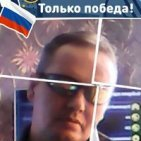 Василий Славин