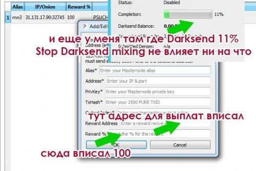 masternode1.jpg