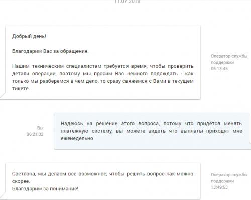 БезымянныйLIOBGY[-P9U8HY.png