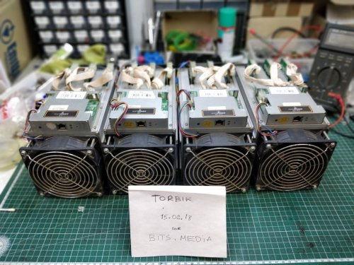 ANTMINER S7 - 5TH/s