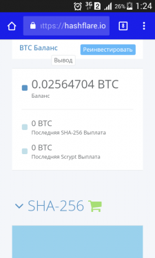 Screenshot_2018-07-12-01-24-55.png