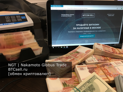 BTCsell.ru - Покупка\продажа Bitcoin, Ethereum, Tether за наличные R,$,€ в Москве 1460601790_.thumb.png.824376ba1843eb0a257339f4a072d90f