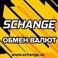 schange