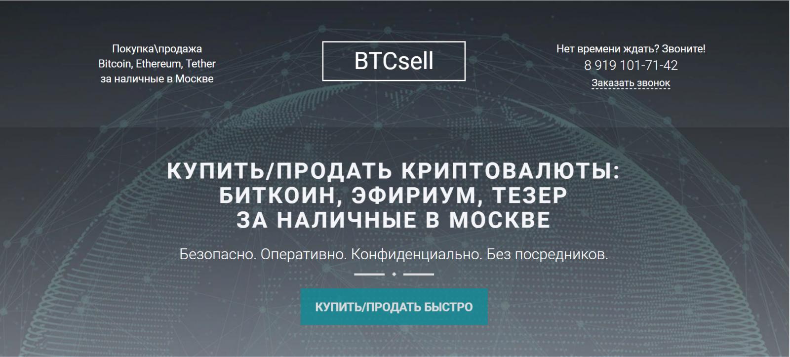 Обмен криптовалют форум валютная торговля на форекс
