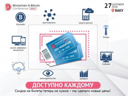 pochemu_lektsii_o_blokcheyne_chitayut_v_universitetah_i_chem_15350311774429_image.jpg