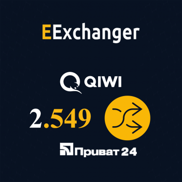 qiwi-privat-2549.png