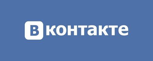 vkontakte1250.jpg