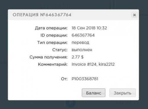 Выплата 2jpg.jpg