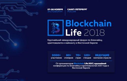 Blockchain-Life-2018-tickets-and-prices.thumb.jpg.f90beaaa6da08588e8f30763b4964df0.jpg