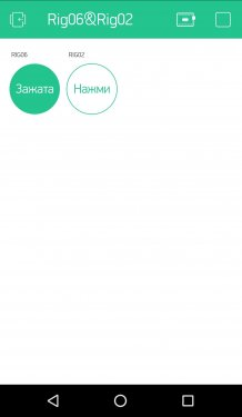 app_screen.thumb.jpg.6c802ada43a94c62033d444ac6df68d0.jpg