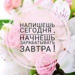 imanka