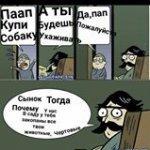 АркадийДворецкий