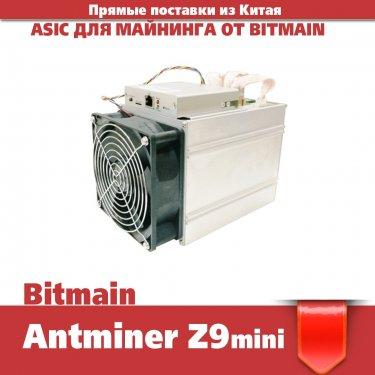 insta-Z9mini.jpg