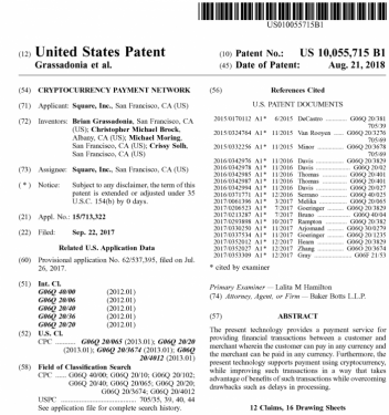 patent.thumb.PNG.54c35587ecc0fe28c5ad38cba01d528b.PNG