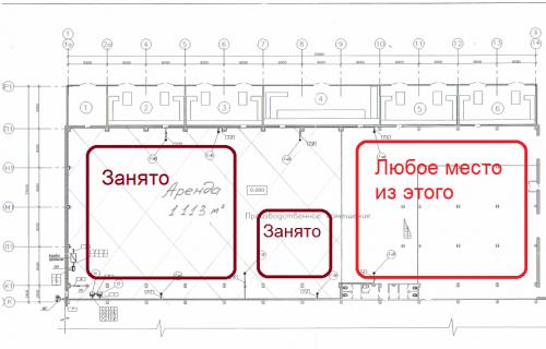 План.png
