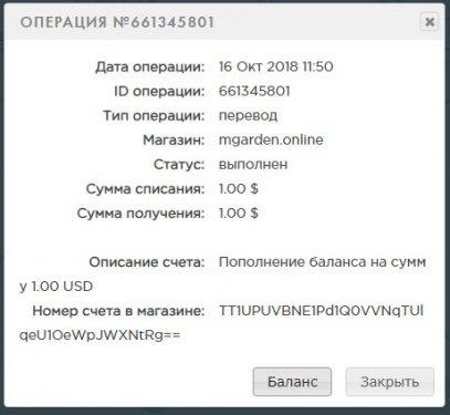 1401260315_.thumb.jpg.612765f6121a6f8b847b01a4ebdbfb27.jpg