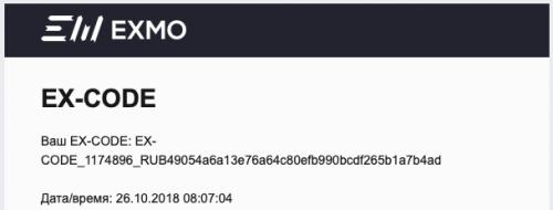 Screenshot 2018-10-26 at 16.02.42.png