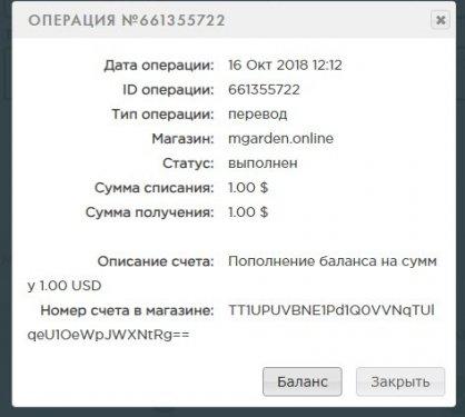1634730325_.thumb.jpg.6613545d3a6da5c64d1a32aa21fd67ec.jpg