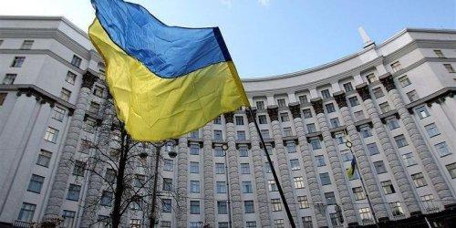 МЭР Украины.jpg