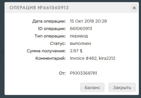 выплата5.jpg