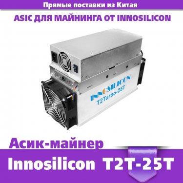 insta-9a_Innosilicon T2T-25.jpg