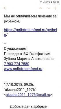 Screenshot_20181021-103951.jpg