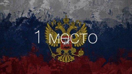 russia_locla_bitcoins.jpg