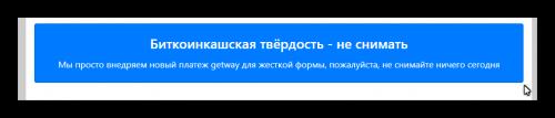Ashampoo_Snap_2018_11.18_09h43m14s_001_.thumb.png.1567341e9253f0a957abaae4ca3458e9.png