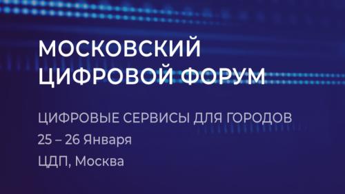 imgonline-com-ua-Resize-JEBHipUvuv935.png