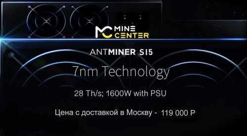 s15.thumb.jpg.2d21a3423d149f877616328b48317805.jpg