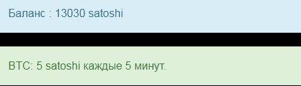 screenshot-btcvitaliy.cf-2018-11-29-01-27-29-793.jpeg