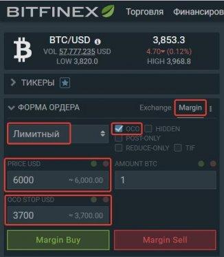 2018-12-27 18-51-41 3,853.3 BTC USD — Яндекс.Браузер.jpg