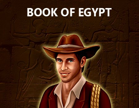 1952724005_book-of-egypt-preview(1).jpg.5c86d8d47732adf28874c4ee633a3263.jpg