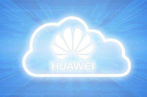 6 Huawei Cloud запускает глобальный блокчейн.jpg