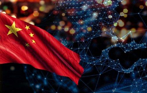 1 Пекинский финансовый регулятор назвал предложения security.jpg