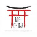 Big China РОССИЯ