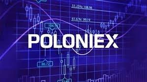 1 Биржа Poloniex добавила институциональные счета.jpg
