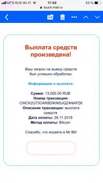 9B10BBB3-2FDB-4358-8EFE-3D59A2F163B1.png