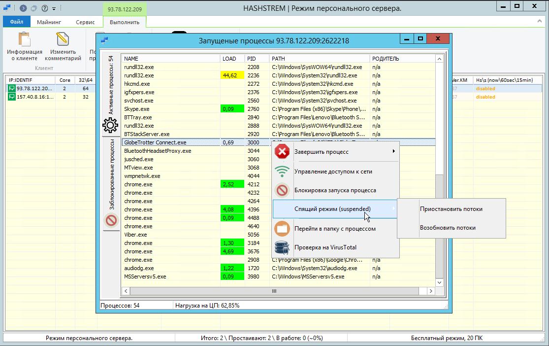 large.hashstrem_process.png.bd50dc95809d266fce163355dc88d570.png