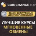 Coinchange.top