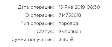 222.png.9bd61ad365f611d3298d00d30b597be5.png